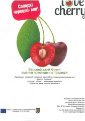 eurofresh-distribution-may-june-advertisment.jpg