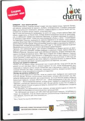 food-processing-industry-5-advertorial.jpg