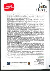 food-processing-industry-6-advertorial.jpg
