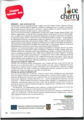 food-processing-industry-7-advertorial.jpg