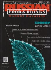 LOVE-CHERRY-AD-FOOD-DRINKS-MAGAZINE-No41372013.jpg