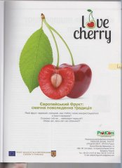 LOVE-CHERRY-ADV-AZ-MAGAZINE-2013-No4-5.jpg