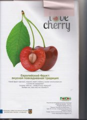 LOVE-CHERRY-ADV-RUSSIAN-FOOD--DRINK-No4137-2013.jpg