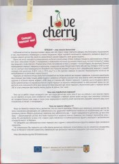 LOVE-CHERRY-ARTICLE-AZ-MAGAZINE-2013-No4-5.jpg